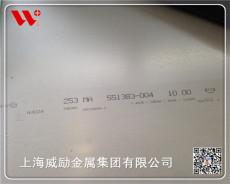 綏陽2J33精鋼好還是316l精鋼好