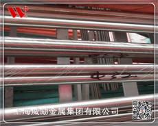 廣元朝天4J40耐高溫合金材料有哪些