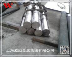 云浮1J403鎳基合金冶煉方式