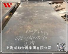 富順1J79高溫合金一公斤