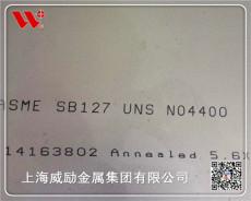 邯鄲1J80哈氏合金硬度范圍