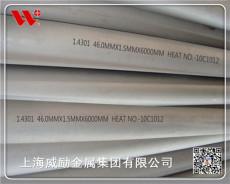 平果3J01鎳基合金825的化學成分