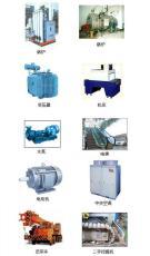 沈阳锅炉回收二手锅炉回收工业锅炉大量求购
