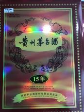 江陰五糧液回收商店-蘇泰煙酒回收