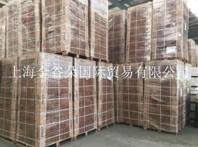 上海港供应印度进口椰糠砖的公司