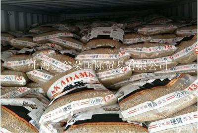 上海港供应日本原装进口赤玉土