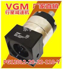 PG120L2-20-22-110-Y配配歐姆龍伺服電機