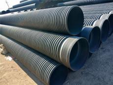HDPE大口径波纹管塑料波纹排水管DN500管