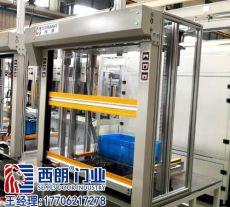 上海设备透明密封软帘门