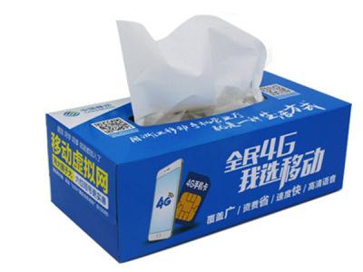 曲靖纸巾厂