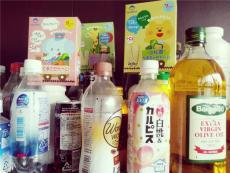 日本蔬菜通心粉进口报关需要哪些资料