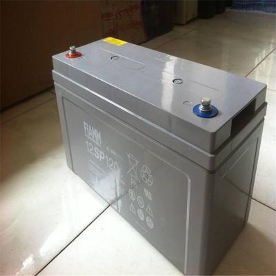 非凡蓄電池2XL150 2v150ah非凡直流屏電源