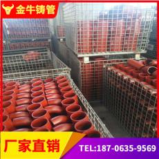 金牛铸铁排水管优质厂家现货供应国标