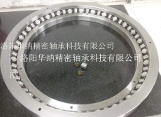 JXR637050交叉圓錐滾子軸承JXR652050現貨