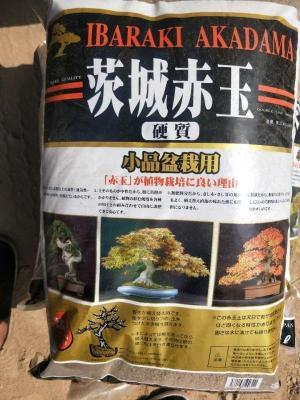批发日本原装进口赤玉土 14升约10公斤