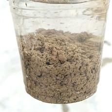 新疆乌鲁木齐洗砂厂压泥絮凝剂
