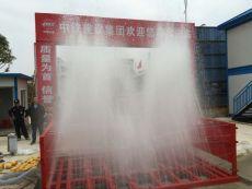 福州垃圾场专用洗车机洗轮机自动清洗平台