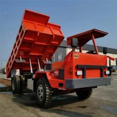 矿山矿用巷道运输车直销18吨地下自卸车