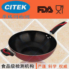 不锈钢FDA检测报告 食品接触材料检测报告
