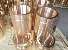 ZQSn6-6-3銅合金
