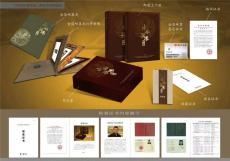 中國1號珍郵郵票珍藏冊