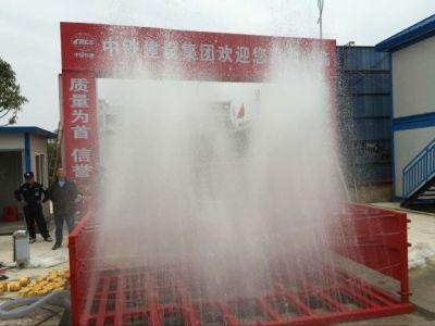 南平垃圾场专用洗车机洗轮机洗车平台洗车槽