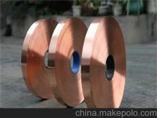 C5210R銅合金C5210R銅帶