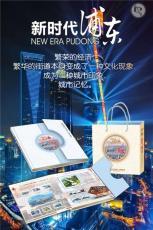 新時代浦東開發開放30周年主題珍郵冊