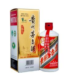 臨汾茅臺酒回收價格茅臺酒瓶回收賣多少錢