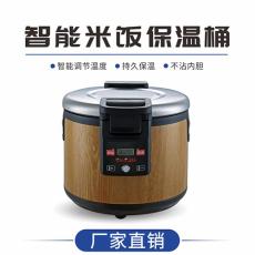 商用大容量保溫飯盒電熱米飯保溫桶