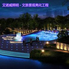 萬達文旅項目景觀燈光表演亮化案例圖