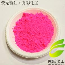 3-5um荧光粉超细红色荧光粉桶装粉红荧光粉