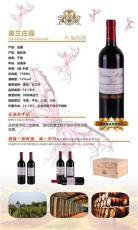 上饒紅葡萄酒廠家