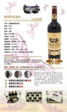 溫州紅葡萄酒多少錢