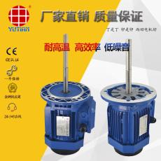 微波烘干机电机180W耐高温长轴不锈钢马达