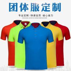 昆明定做T恤衫-定制宣傳語的廣告T恤
