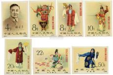 藍軍郵郵票的收藏價值怎么樣 藍軍郵現在價