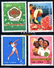 特61牡丹小型張郵票的收藏價值高不高 可