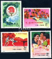 全國山河一片紅郵票收藏價值 有什么升值空