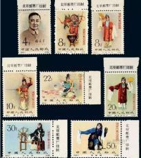 J25M全國科學大會小全張郵票的辨別方法