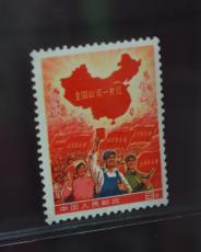 黑題詞郵票的介紹 黑題詞郵票值得收藏嗎