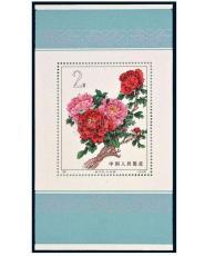 精美的奔馬小型張郵票市場最新價格