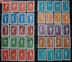 黑題詞郵票價格上漲趨勢如何 黑題詞郵票值