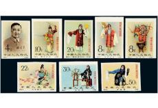 藍軍郵郵票的價值如何 現在值多少錢一張