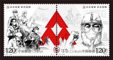 牡丹小型張郵票價值高的原因是什么