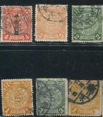 黑題詞郵票值得投資嗎 黑題詞郵票的價格