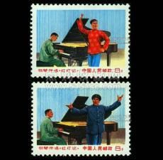 藍軍郵郵票辨別真假的方法 哪里專業鑒定