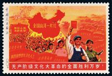 特61牡丹小型張郵票價值多少錢