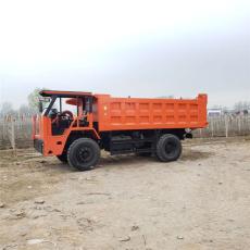 湛江矿洞巷道拉渣用的矿安标拉渣车载重25吨