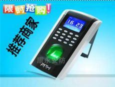 高檔門禁指紋鎖感應鎖安裝優惠促銷
